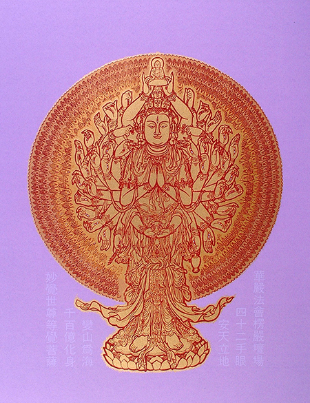 yuyu-buddha-of-1000-hands